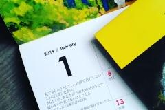 IMG_20181023_113431_600