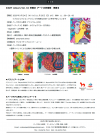 SnapCrab_NoName_2020-9-18_22-33-56_No-00